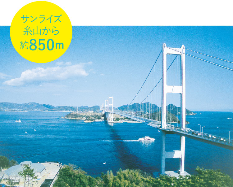 来島海峡大橋展望台